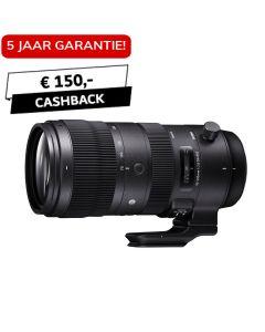 Sigma 70-200mm f/2.8 DG OS HSM Sports Nikon